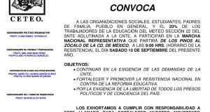 Centro de comunicaci n social de la secci n xxii unidos for Convocatorias para profesores 2016