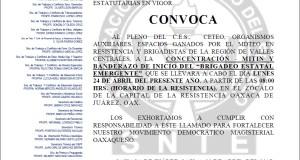 Convocatoria para la concentración y banderazo del brigadeo 24 abril 2017
